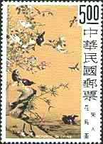 1969, Flowers and Birds, Sung Dynasty