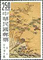 1969, Bamboo and Birds, Sung Dynasty
