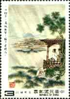 1983, Sung Dynasty Poetry, River