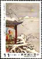 1983, Sung Dynasty Poetry, Yielding Fine Fragrance in the Snow