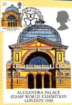 London 90. Alexandra Palace.